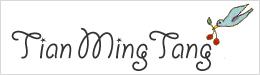 お世話になっている、リコネクション®メンター文香さんのHP「TianMingTang」